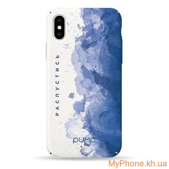 Чехол Pump Plastic Fantastic Case Raspustis  for iPhone X iPhone Xs
